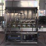 Machine de remplissage automatique de bouteilles d'huile de piston 1-5L