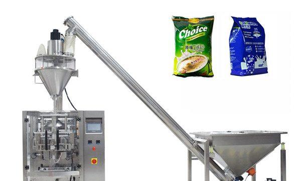 Machine de remplissage de poudre chimique sèche automatique pour petite bouteille et bouteille d'animal familier