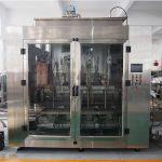 Machine de remplissage d'huile alimentaire automatique et machine à emballer d'huile d'olive