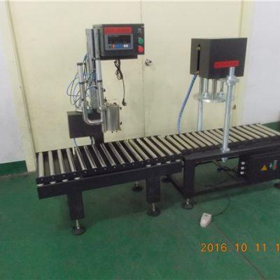 machine a remplir les fûts pour lubrifiants huile / fût 200L