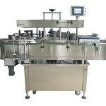 Fabricant automatique de machine à étiquettes de tube à essai d'autocollant