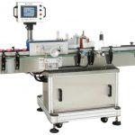 Fabricant de machine à étiqueter automatique de pots rond