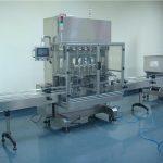 Machines de remplissage automatiques d'huile de cuisson 50ml-250L