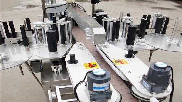 Automatic Front&Back Sides Bottle Cans Labeling Machine Manufacturer