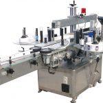 Machine à étiquettes automatique pour bouteille plate carrée