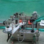 Machine à étiquettes automatique de haute qualité de boîte de papier